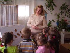 Бибик Маргарита Борисовна