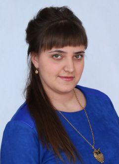 Огошкова Анастасия Владимировна