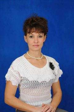 Бледнова Елена Юрьевна