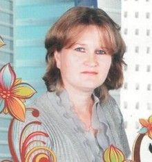 Савельева Елена Анатольевна