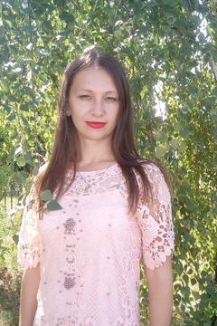 Ерохина Екатерина Вячеславовна