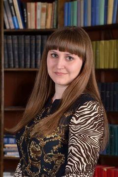 Трибой Юлия Александровна