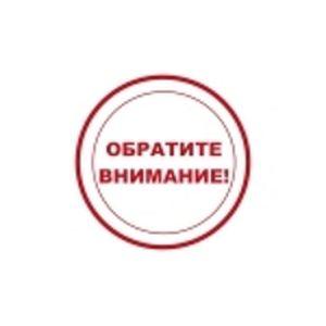 В Республике Бурятия работает «горячая линия» для вернувшихся из неблагополучных по коронавирусной инфекции стран