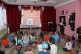 """Презентация учителя-логопеда для детей""""История джинсов"""""""