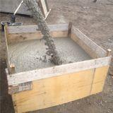 Бетон и цементный раствор
