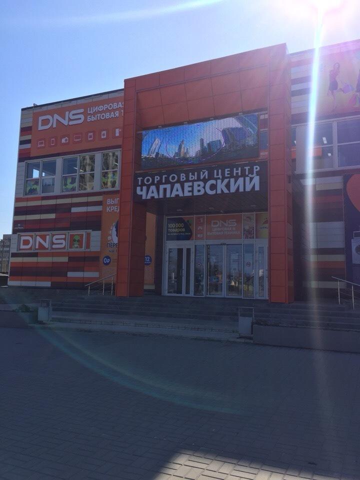 Чапаевский бетон купить резиновую краску для бетона в уфе