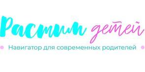РастимДетей.РФ. Навигатор для современных родителей