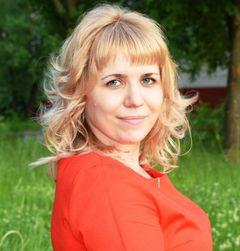 Аутина Елена Олеговна