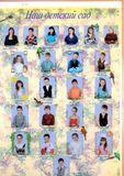2011 год, группа №5