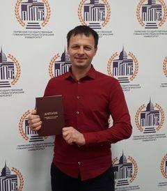 Русских Юрий Николаевич