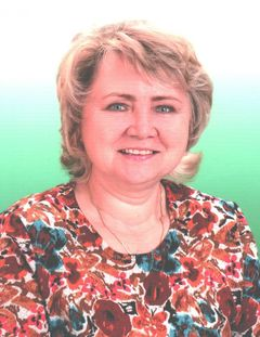 Казанцева Нина Анисимовна