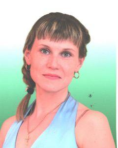 Шаврина Евгения Николаевна