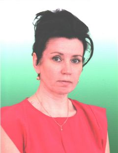 Малкова Надежда Геннадьевна