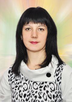 Сапрыкина Елена Сергеевна