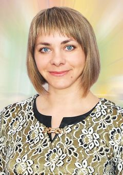 Малько Марина Николаевна