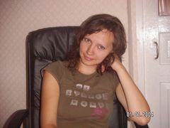 Скипочка Екатерина Викторовна