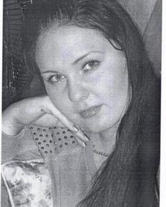 Махонина Екатерина Олеговна