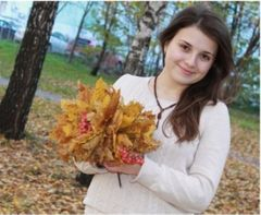 Батуева Александра Юрьевна
