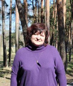 Богачева Марина Викторовна
