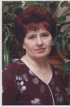 Ефременко Любовь Стефановна