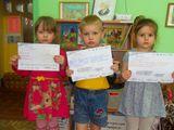 Воспитанники средней группы № 4 (воспитатель Махонина С.А.)
