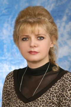 Клаптюх Ирина Леонидовна