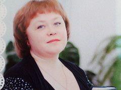 Порубова Ольга Анатольевна