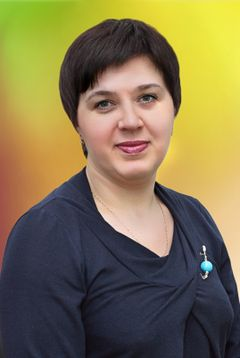 Шутьева Наталья Александровна