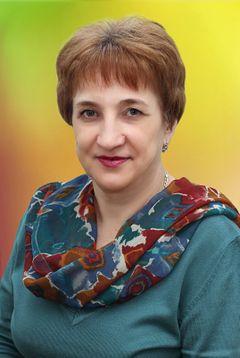 Сергеева Людмила Александровна