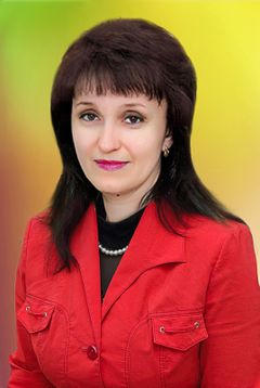 Логвинова Марина Николаевна