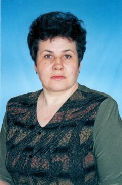 Гончарова Лилия Ивановна