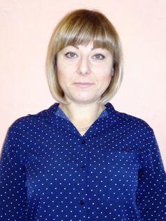 Гойдина Елена Сергеевна