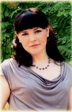 Острикова Наталья Васильевна