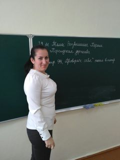 Парти Зарема Искендеровна