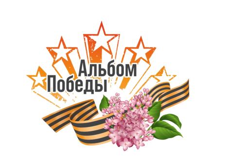 Описание: Лого.png