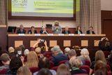 VI Международная научно-практическая конференция«Перспективы социально-экономического развития приграничных регионов», фото Игоря Георгиевского