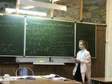 Открытый урок по алгебре