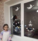 окна семьи Миллер Миланы