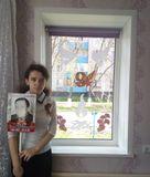 окна семьи Малинка Надя