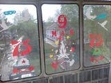 окна семьи Кученевых