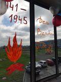 окно семьи Федкович