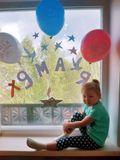 окна семьи Усовой Полины