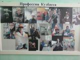 """фотовыставка """"Профессии Кузбасса"""" в старшей группе """"Ромашка"""""""