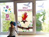 окно семьи Шекеры Егора