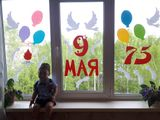 окно семьи Саломагина Саши