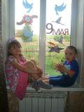 окна семьи Захарьевых Андрея и Алины