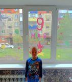 окно семьи Резанцева Максима