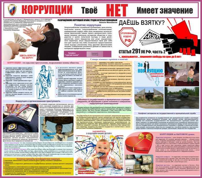 http://ugolek4.a2b2.ru/storage/images/kindergardens/7913/info_photo/11458_1.jpg