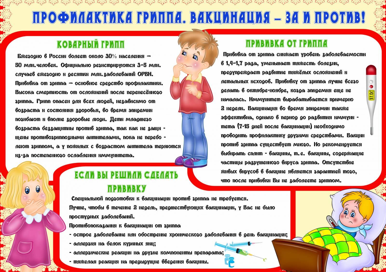 "МБДОУ детский сад ""Улыбка""."