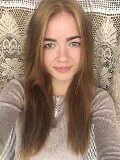 Григорева Кристина Максимовна